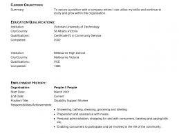 download sample resume for receptionist haadyaooverbayresort com