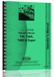 cheap used belarus tractor parts find used belarus tractor parts