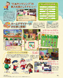 Animal Crossing Happy Home Designer Tips by Find Home Design Software Programs That Are Inexpensive Or Free