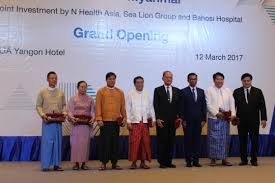 Dign N Health Jv Launches Myanmar U0027s First Private Medical Lab Eleven