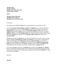 how to write a character reference letter for family member