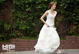 wedding dress asianwiki big korean drama asianwiki