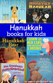 hanukkah book hanukkah books for preschoolers pre k pages