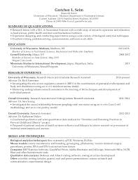 research intern seim cv 9 7 16