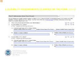 citizenship form e passport application form sample printable