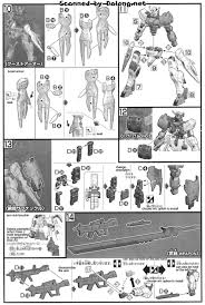 hg gundam astaroth english manual u0026 color guide mech9 com