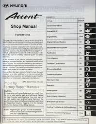 2004 hyundai accent manual 2004 hyundai accent factory service manual original shop repair