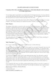 26 images of research consent form template infovia net