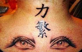 aguilera s 4 tattoos their meanings guru