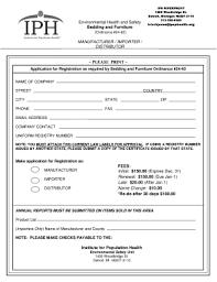 animal report template animal report template 4th grade forms fillable printable