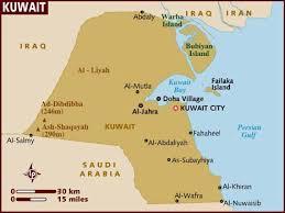 kuwait on a map map of kuwait