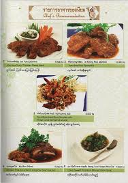 chefs cuisine chef s recommendations royal restaurant cuisine in