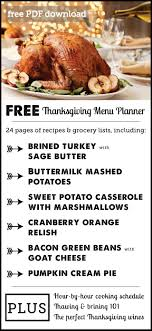 free printable 24 page thanksgiving planner w recipes