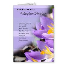 quote for daughters bday daughter in law quotes 55 beautiful birthday wishes for daughter