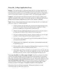 cover letter how to write a college admissions essay examples how