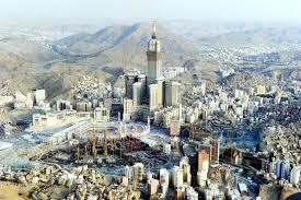 abraj al bait tower abraj al bait series highest buildings in the world