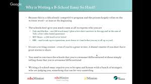 mit cover letter essay writing yale