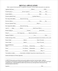 standard application form samples 7 free documents in word pdf