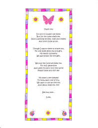 Bridal Shower Gift Poems Photo Baby Shower Thank You Image