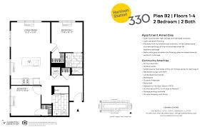 Station Square Floor Plans by Harrison Luxury Apartments For Rent Harrison Station 330 Applied