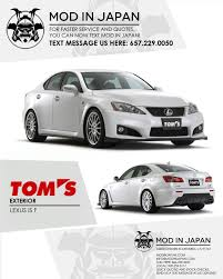lexus isf for sale houston tx in stock jdm body kits from modinjapan aimgain skipper wald