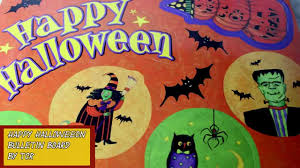 happy halloween bulletin board by tcr4796 youtube