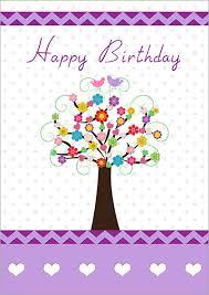 printable happy birthday card winclab info