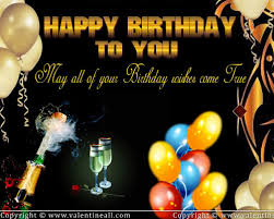 get here free electronic cards for birthday u2013 houses pictures