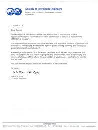 Sample Resume Template For Ojt by Application Letter For Ojt Pdf