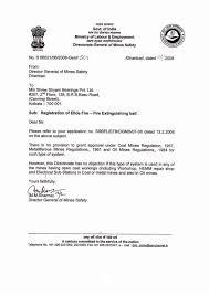 noc letter template noc sample doc24793229 noc certificate noc certificate doc768994 noc