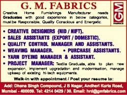 home textile designer jobs in mumbai jobs in g m fabrics vacancies in g m fabrics opportunities
