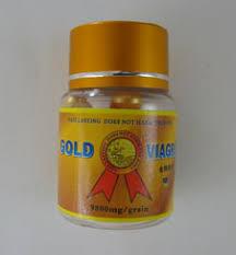 foreign product alert enhanced vegetal vigra capsules extreme