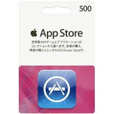 gift cards for cheap itunes japan gift card 500 jpy buy jp itunes card