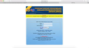 Resume Sample Untuk Kerja Kerajaan by Spa Log In Png Jpg