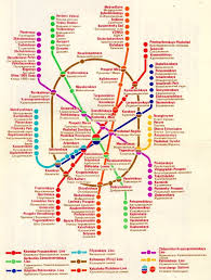 Moscow On Map 1980 Moscow Metro Map Eng Rus By Kolser95 On Deviantart