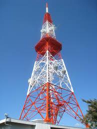 radio tower file maedayama north radio tower 5 jpg wikimedia commons