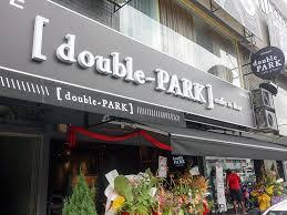 eat drink kl double park mr you thai up u0026 trellis thai kitchen