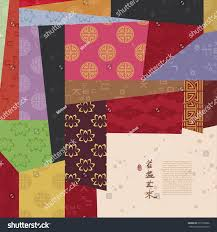 traditional korean patchwork art background random stock vector