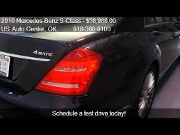 mercedes s class 2010 for sale 2010 mercedes s class s550 4matic for sale in bixby