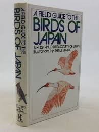 a field guide to the birds of japan written by massey joseph a