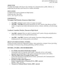 Resume For Summer Internship Teenage Resume Example Template