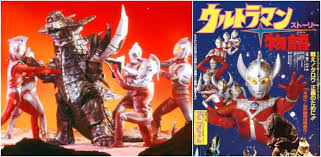 film ultraman jack the complete history of ultraman part 1 1966 1987 den of geek