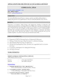 Sample Autocad Cover Letter Professional Resume Draftsman