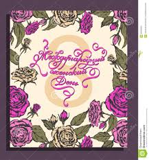 gift cards for women happy women s day greeting card gift card on pink background with