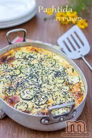 cuisine et compagnie pashtida courgettes et menthe פשטידה macaronette et cie plats
