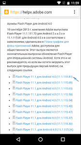 adobe flash player 11 1 for android how to install flash player for android tip10