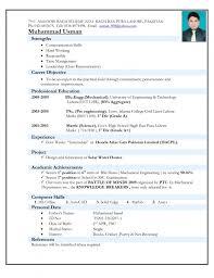 resume format download in word www resume format free download word resume sles 12