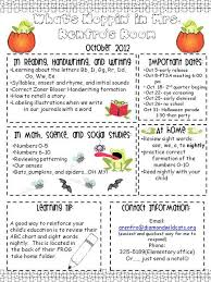 the 25 best kindergarten newsletter ideas on pinterest