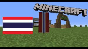 Flag Minecraft How To Make The Thai Flag In Minecraft Youtube