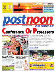 postnoon e paper for 14 october 2012 by scribble media